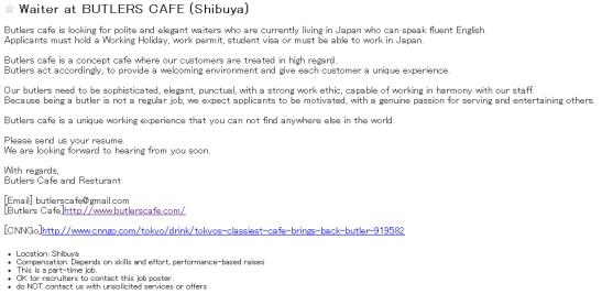 Economic exploitation, Discrimination and Harassment, Bad management: Butler's Cafe in Shibuya Ad