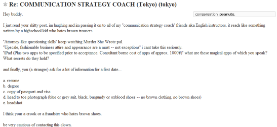 Suspicious ads:COMMUNICATION STRATEGY COACH (Tokyo)