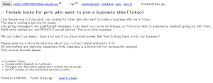 Scam  :  Femalle looks for girls who want to join a business idea (Tokyo). Screen cap from Craigslist.