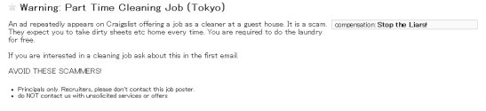 Economic exploitation : Part Time Cleaning Job (Tokyo)