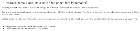 Suspicious ads:Require female and Male actor for short film (Otemachi)