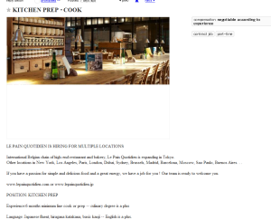 Perpetually looking for new employees : LE PAIN QUOTIDIEN