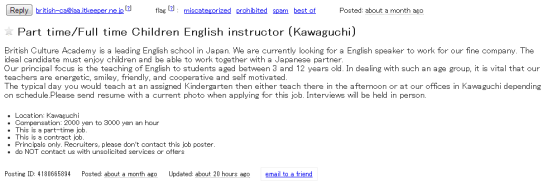 Economic exploitation, Discrimination and Harassment : Part-time English teacher in Kawaguchi
