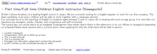 Economic exploitation, Discrimination and Harassment : Part-time English teacher in Kawaguchi
