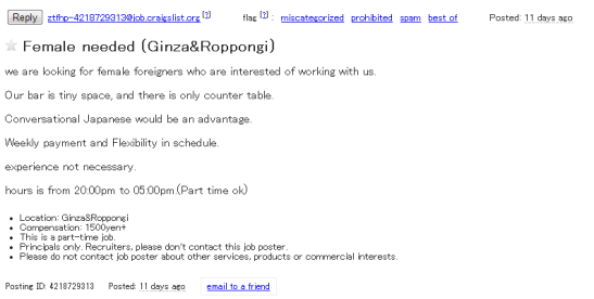 Non-payment of salary, misrepresentation : Female needed (Ginza&Roppongi)