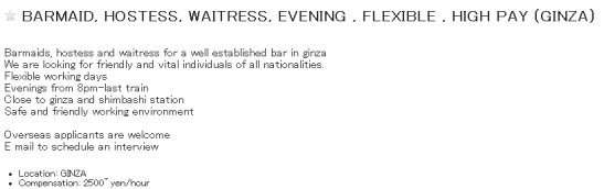 Non-payment of salary, misrepresentation : BARMAID, HOSTESS, WAITRESS, EVENING , FLEXIBLE , HIGH PAY (GINZA)
