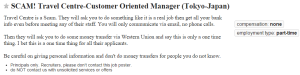 Scam : Customer Oriented Manager (Tokyo)