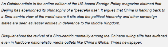 The Middle Kingdom Mentality from GlobalIssues.Org