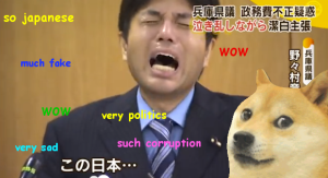 OA is for Overacting : Politician Nonomura weeps and the world laughs